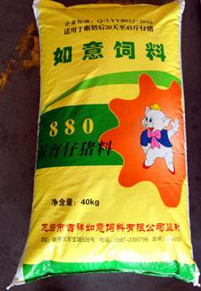 880保育猪料
