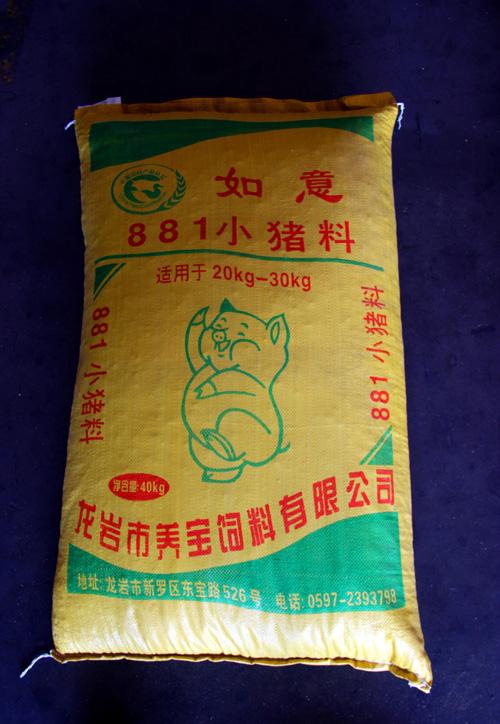 881小猪料