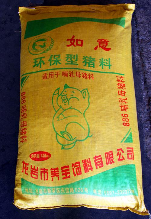 886哺乳母猪料